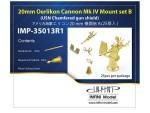 1-350-20mm-Oerlikon-Cannon-Mk-IV-Mount-Set-B