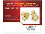 1-350-Mk-141-Harpoon-Launcher-Set-4pcs