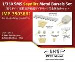1-350-SMS-Seydlitz-Metal-Barrels-Set-for-Hobby-Boss