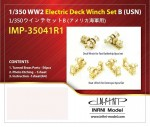 1-350-WW2-Electric-Deck-Winch-Set-B-USN