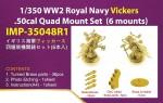 1-350-Royal-Navy-Vickers-50-cal-Quad-Mount-Set-6-Mounts