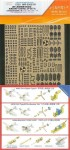 1-350-IJN-Carrier-Aircraft-Detail-Up-Set-A-for-Hasegawa