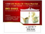 1-350-USS-Alaska-CB-1-Brass-Mast-Set-for-Hobby-Boss