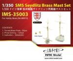 1-350-SMS-Seydlitz-Brass-Mast-Set-for-Hobby-Boss
