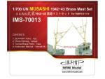 1-700-IJN-Musashi-1942-43-Brass-Mast-Set-for-Tamiya-31114