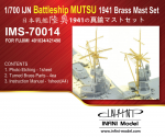 1-700-IJN-Battleship-Mutsu-1941-Brass-Mast-Set-for-Fujimi