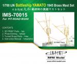 1-700-IJN-Battleship-Yamato-1945-Brass-Mast-Set-for-Pit-Road