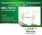 1-700-IJN-Battleship-Musashi-1944-Brass-Mast-Set-for-Pit-Road