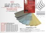 Premium-Ultra-Precision-Sanding-Sheet-for-Sticker-Type-Full-Set-with-Holder