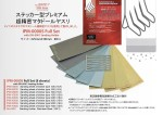 Premium-Ultra-Precision-Sanding-Sheet-for-Sticker-Type-Full-Set-with-Holder