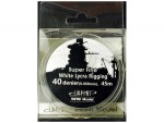 Super-Fine-White-Lycra-Rigging-40-Denier-0-068mm-45m