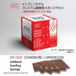 Softback-Sanding-Sponge-220-Coarse-20pcs