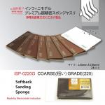 Softback-Sanding-Sponge-220-Coarse-2pcs