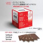 Softback-Sanding-Sponge-600-Fine-20pcs