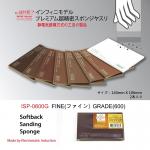 Softback-Sanding-Sponge-600-Fine-2pcs