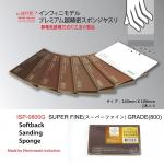 Softback-Sanding-Sponge-800-Super-Fine-2pcs