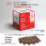 Softback-Sanding-Sponge-1000-Ultra-Fine-20pcs
