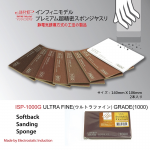 Softback-Sanding-Sponge-1000-Ultra-Fine-2pcs