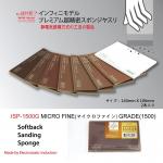 Softback-Sanding-Sponge-1500-Micro-Fine-2pcs
