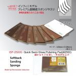 Softback-Sanding-Sponge-2500-Quick-Semi-Gloss-Polishing-Pad-2pcs