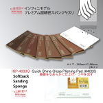 Softback-Sanding-Sponge-4000-Quick-Shine-Gloss-Polishing-Pad-2pcs
