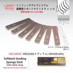 Softback-Sanding-Sponge-Stick-400-Medium-2pcs
