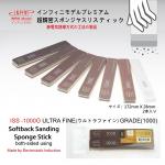 Softback-Sanding-Sponge-Stick-1000-Ultra-Fine-2pcs