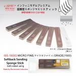 Softback-Sanding-Sponge-Stick-1500-Micro-Fine-2pcs
