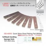 Softback-Sanding-Sponge-Stick-4000-Quick-Shine-Gloss-Polishing-Pad-2pcs