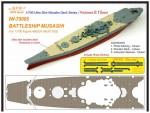 1-700-Ultra-Slim-Wooden-Deck-Series-IJN-Battleship-Musashi-with
