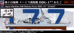 1-700-JMSDF-Aegis-Equipped-Defense-Destroyer-DDG-177-Atago-with-New-Equipment