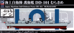 1-700-JMSDF-Defense-Destroyer-DD-101-Murasame-with-New-Equipment-and-Photo-Etched-Parts
