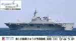 1-700-JMSDF-DDH-181-Hyuga-Special-with-P-1P-3C