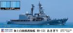 1-700-JMSDF-Destroyer-DD-151-Asagiri-with-Decal-2pcs