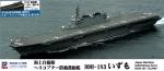 1-700-JMSDF-All-Purpose-Destroyer-DDH-183-Izumo