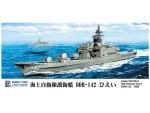 1-700-JMSDF-Defense-Destroyer-DDH-142-Hiei