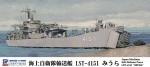 1-700-JMSDF-Tank-Landing-Ship-LST-4151-Miura