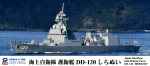 1-700-JMSDF-Destroyer-DD-120-Shiranui