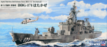 1-700-JMSDF-Destroyer-DDG-171-Hatakaze