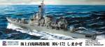 1-700-JMSDF-Destroyer-DDG-172-Shimakaze