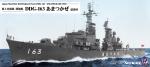 1-700-JMSDF-Destroyer-DDG-163-Amatsukaze-1965
