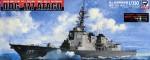 1-350-JMSDF-DDG-177-Atago-w-New-Landing-Mark-Decal