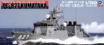 1-350-JMSDF-PG-827-Kumataka
