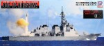 1-350-JMSDF-DDG-174-Kirishima