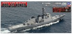1-350-Japan-Maritime-Self-Defense-Force-Aegis-Destroyer-DDG-173-Kongo