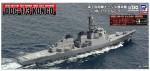 1-350-Japan-Maritime-Self-Defense-Force-Aegis-Destroyer-DDG-173-Kongo