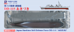 1-700-JMSDF-Destroyer-DD-115-Akizuki-Pre-Painted-Plastic-Model