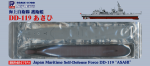 1-700-JMSDF-Destroyer-DD-119-Asahi-Pre-Painted-Plastic-Model