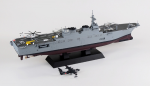 1-700-DH-182-Ise-Complete-Model