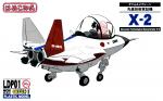 Advanced-Technological-Demonstrator-X-2